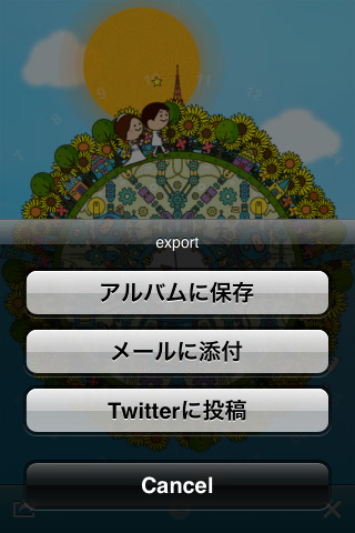 ticktackplanet-007